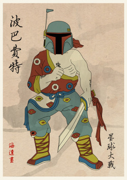laughingsquid:  Star Wars Characters Reimagined as Mythical Chinese Warriors