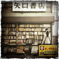 Bookseller outdoor display, Jimbocho
