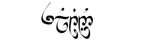 tengwar-tutor:   Solitude  As requested by anonymous