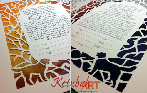 See something unusual in this Ketubah design? Seeing double, perhaps? Sometimes, it is my job as a Ketubah designer, to add something (or, somebody) in a way that it (or in this case-they) look like they've always been there and totally belong :) I think these two lovable pooches certainly do!