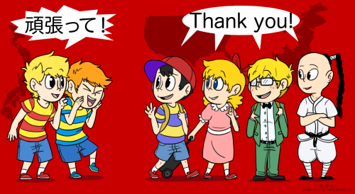 skulls-arts-n-farts:   Congratulations Earthbound! You're finally coming back!  I'm late to the congrats party but I hope this gift with do!