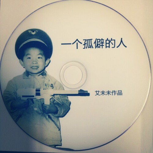 Ai Weiwei's documentary 'One Recluse' (2010). This dvd was given by Ai Weiwei to my dissertation tutor, who lent it to me.  The film covers the incidents surrounding the trial of Yang Jia, a man who killed six police officers after abuse following an arrest.   I'm watching it as it's tangentially related to my dissertation, and I just enjoy documentaries anyway.  Formally the film is very simple, shot on a single camera with no external microphone, intertitles occasionally display excerpts of Ai's blog posts on the incidents, and there is no narration. I often prefer this style though, it's highly reminiscent of some of the great short films featured on Current TV.