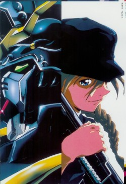 senilejudge:  Gundam Wing - Duo Maxwell Deathscythe