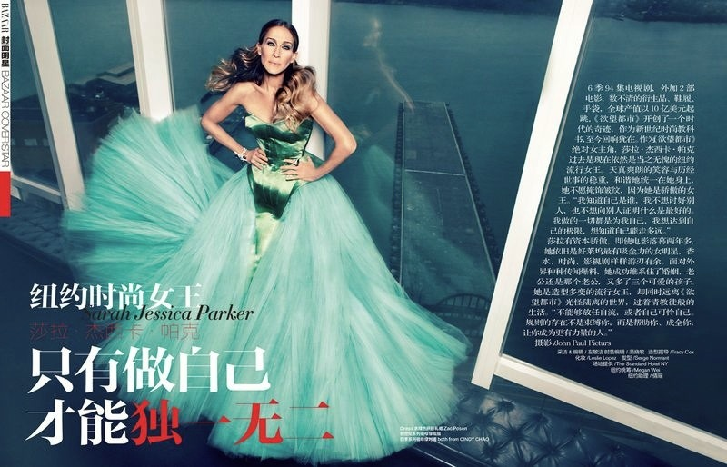 sarah jessica parker wearing zac posen in the march 2013 issue of harpers bazaar china