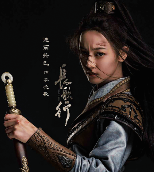 ohsehuns:'The Long Ballad' (长歌行) release character promo posters starring:Dilraba Dilmurat (Li Changge), Wu Lei (Ashina Sun), Zhao Lusi (Lin Leyan), Liu Yuning (Hao Du), Fang Yilun (Wei Shuyu)Adapted from manhua by Xia Da.Set during the Tang Dynasty in Chang An, Li Chang Ge's family was murdered by Li Shi Min, the Emperor of Tang, during the Xuanwu Gate Incident. She heads to Shuo Province under the guise of a man with hopes of raising an army to kill Li Shi Min to avenge her family's death. However, as a captain of the army of Shuo Province in Zhangzhou, she loses a siege by the Eastern Turkic Khaganate General Ashina Sun, who takes her to serve him as a personal military strategist. With her skill in martial arts and war tactics, Princess Li Change Ge sets out to avenge her family and take back the throne. #the long ballad