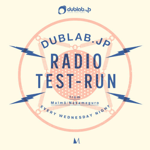 "Yagi & DJ FUNNEL – dublab.jp ""Radio Test-Run"" live from Malmö Tokyo (03.13.13) 