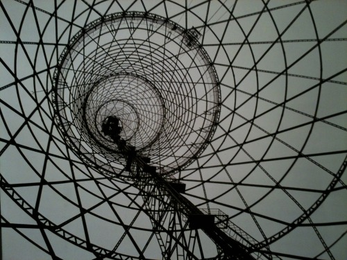 The Shabolovka Radio Tower, designed by Vladimir Shukhov. Photograph, by Richard Pare, 2007 Richard Pare's photographs of Soviet modernist architecture built between 1922 and 1932 here . An interview with Richard Pare here.