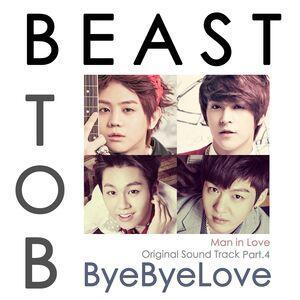 BEAST's Yoseob and Dongwoon & BTOB's Ilhoon and Changseob will collaborate for MBC When A Man Loves OST.