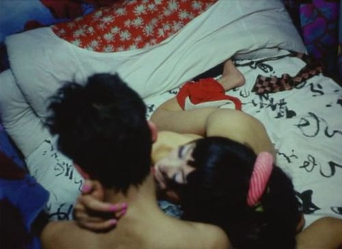 reassurance:  Throw Away Your Books, Rally in the Streets. Shûji Terayama. 1971.