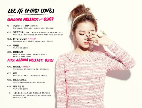 [YG-LIFE] Lee Hi's First Album Track List