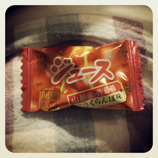 The free candy that attached in the small parcel delivered from Japan. Good service. Lol~ XD