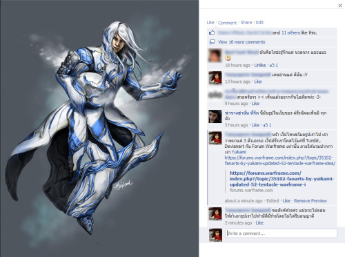 Some Thai guy is accusing me for STEALING MY OWN WORK In the image, he said he 'saw my painting in other international site and that he has everyone of them.' SERIOUSLY WTF! I only painted 3 Warframes, HOW THE FUCK DOES HE HAVE ALL 12 OF THEM!?!?!?!?!?!!?