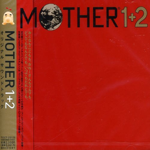 mother earthbound ost soundtrack import video game hal laboratory nintendo music vgm