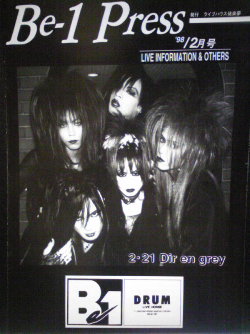 Be-1 Press (Fukuoka) 1998/2/21
