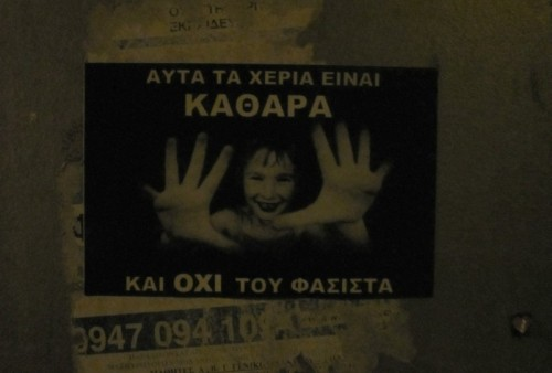 These hands are clean, unlike the fascists.(Sticker at Exarhia of Athens)