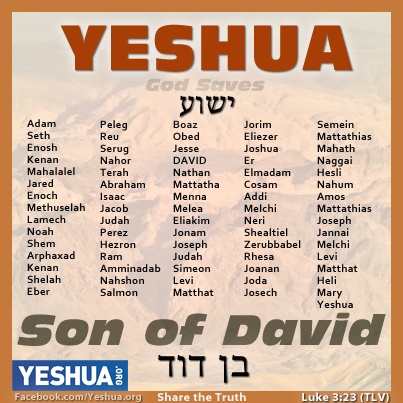 Moshiach Ben David, Yeshua