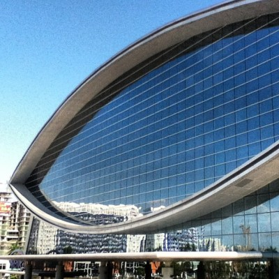 The all-seeing #mallofasia #eye. 👀 (at Mall of Asia Arena)