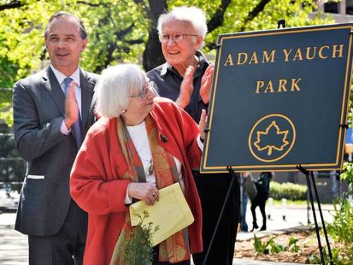 Beastie Boy Adam Yauch gets park named after him in Brooklyn (Photo: Getty Images) Adam Yauch, the Beastie Boy otherwise known as MCA, had a Brooklyn playground renamed for him Friday, a day before the one-year anniversary of his death. Read the complete story.