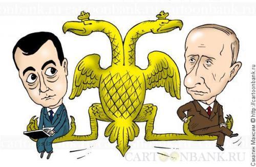 <p>Путин Медведев и герб России</p>