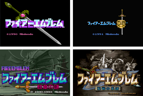 Fire Emblem Title Screens