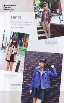 Japan fashion magazine - girls' style