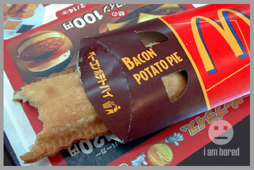 McDonald's Japan Now Serving Bacon Potato Pies (apple pie style) WHY?!?  Why wasn't I born Japanese?!! via sojufied
