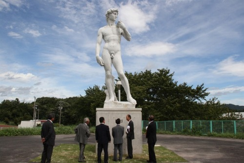 legazette:  Put Some Pants On It ! Japan town demands pants for Michelangelo's David Full Story via AFP Picture: A replica of Michelangelo's Renaissance masterpiece sculpture David at a public park in Okuizumo, Shimane prefecture, western Japan, in a photo taken by a local official on Aug. 28, 2012. ©Okuizumo Government via AFP/Getty Images