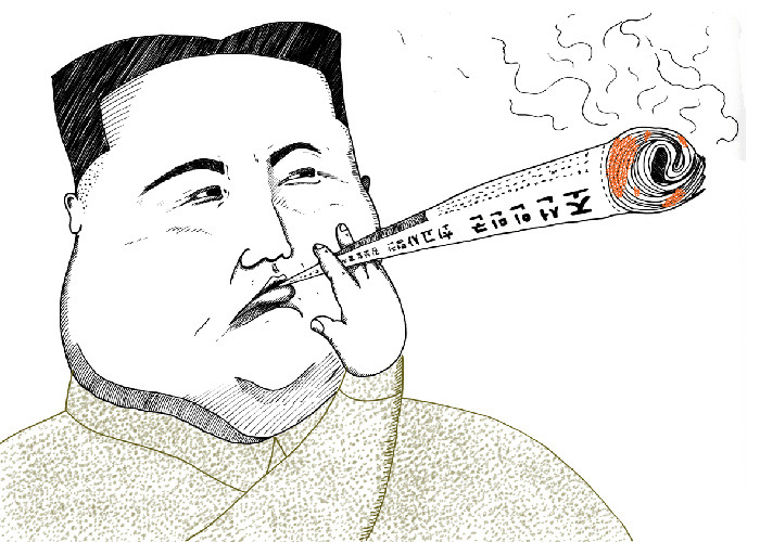 "North Korea Smokes a Lot of Weed Long-time VICE contributor Alex Hoban has been covering North Korea for us for years, but it turned out he had so much to say on the topic he decided to start a news site dedicated to the country. NK NEWS is the result, and since its relaunched last September it's been running great daily stories like the one we're featuring here by Ben Young. So go check out the site, follow them on Twitter, and, if you're feeling super daring, they've also got this mysterious sign-up sheet that offers you a chance to join them on their next adventure inside the hermit kingdom.  North Korea, the most tight-lipped, conservative, and controlling country in the world is also a weed-smoker's paradise. Despite the government's deadly serious stance on the use and distribution of hard drugs like crystal meth (which has a notorious legacy in the country), marijuana is reportedly not considered a drug. As a result, it's the discerning North Korean gentleman's roll-up of choice, suggesting that, for weed smokers at least, North Korea might just be paradise after all. NK NEWS receives regular reports from visitors returning from North Korea, who tell us of marijuana plants growing freely along the roadsides, from the northern port town of Chongjin, right down to the streets of Pyongyang, where it is smoked freely and its sweet scent often catches your nostrils unannounced. Our sources are people we know who work inside North Korea and make regular trips in and out of the country. There is no taboo around pot smoking in the country—many residents know the drug exists and have smoked it. In North Korea, the drug goes by the name of ip tambae, or ""leaf tobacco."" It is reported to be especially popular amongst young soldiers in the North Korean military. Rather than getting hooked on tar and nicotine like servicemen in the West, they are able to unwind by lighting up a king-sized bone during down time on the military beat.Despite the fact the government doesn't crack down on the use of marijuana (or opium) and its prevalence among the common people, traveling weed enthusiasts eager to sample some NK bud will likely be disappointed. If a Western tourist asks his or her guide where is the best place to get the ""special plant,"" as it is euphemistically referred to, the guide will most likely eschew the question. Most of them are educated enough in Western legal attitudes toward marijuana to not feel the need to promote anything that might attract negative press. Then again, bring them a bottle of Hennessy and they might be more willing to help you out.  Continue"