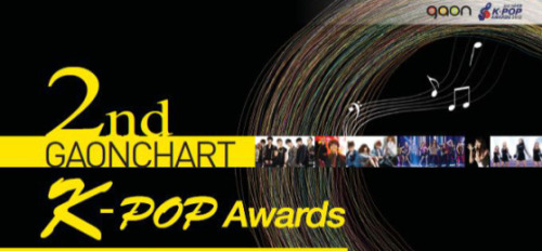 On February 13th, Gaon Chart held its second annual 'Gaon Chart K-Pop Awards' at the Olympic Hall in Seoul's Olympic Park! Check out the winners & performances in the links below! Winners Performances