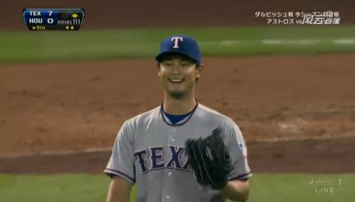 baseballbytom:  Gotta love Yu Darvish's reaction to losing a perfect game with one out to go.