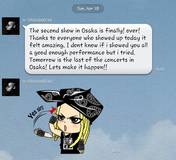 G-Dragon LINE Update (130428)