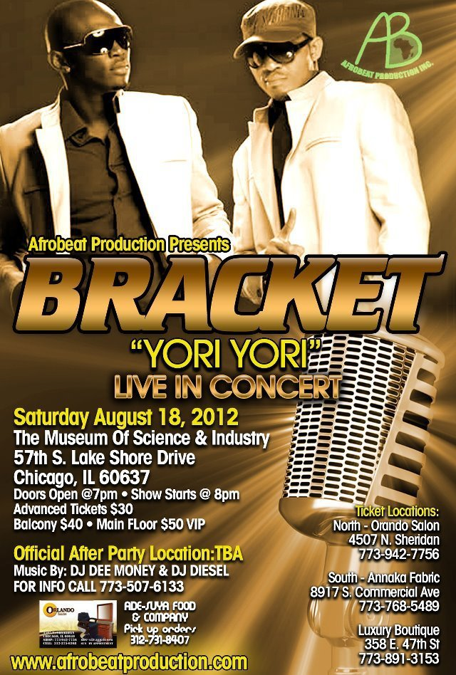Event Poster Design for August 2012