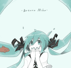 myvocaloid:  Credit To: Ec (✖)