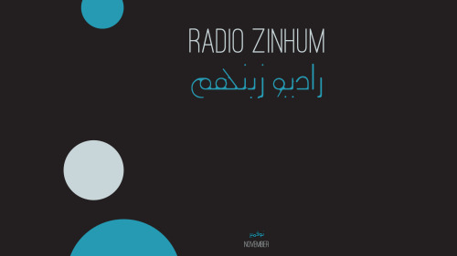 Radio Zinhum - November راديو زينهم - نوفمبر Better late than never, direct stream and downloads are back up over at radio.fustat.org, improved playback on mobile devices (please message me if it still crashes on iPads). I'll update this post later with track listings. Drop me a line of you like it (or don't) I love hearing from you guys! New design inspired by EcransMed Tracklisting: IntroOmar Khroshid - HabibatiGoodbye SamiaHamid Shaeeri - OyounhaFairouz - Fayek Walla NasiMohamed Abdelwahab - Hakim Oyoun (with commentary)Richard Anthony - Fiche Le Camp JackAbdel Halim Hafiz - Ya Albi Ya KhaliThanassis Papakonstantinou - AgrypniaSoundbites from مش عرف by Ahmed El NaggarMohamed Fawzi on Radio SudanFairouz - Khayef A2ool El Fi AlbiOmar Fathi - Ajaban fe GhazalToot Ard - JeenaMohamed Abdelwahab on artistic courageTabadoul Orchestra - Ana wel AzabOutro