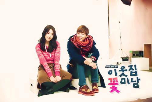 #FlowerBoyNextDoor #doramas #ParkShinHye como #Go Dok Mi #YoonSiYoon como #EnriqueGeum #KimJiHoon como #OhJinRak #dramas
