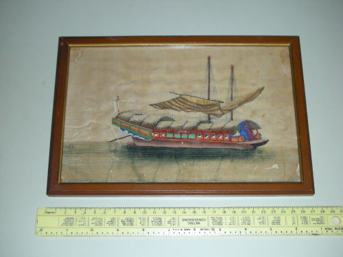 "Vintage Chinese Pith Rice Paper Painting. Good size ship, with some ""Tao"" symbols on the side panel. Circa: 20th century, China. Approx. size of frame: 27cm x 18.4cm"