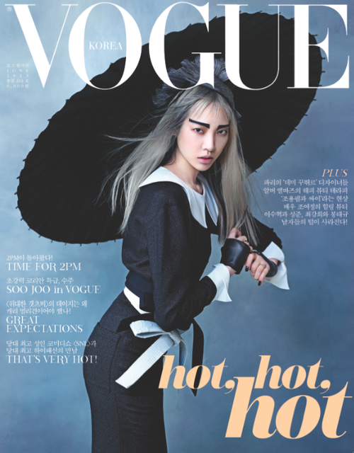 sfilate:  Soo Joo on the cover of Vogue Korea, June 2013