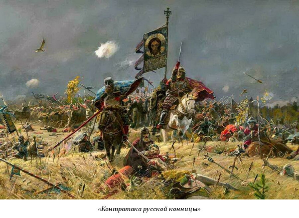 «Никто, кроме русских...»: битва при Молодях