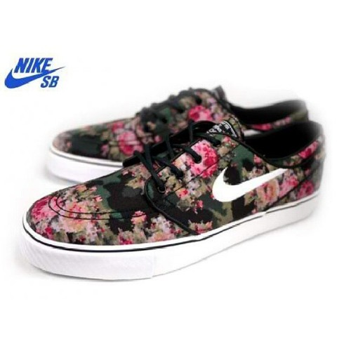 Nike SB Stefan Janoski Floral Digi-Camo = Wedding Shoes