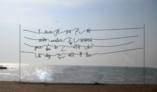 I Live Under Your Sky Too is a massive (32-feet wide) installation by artist Shilpa Gupta, erected by the sea on Carter Road in Bandra, Mumbai.