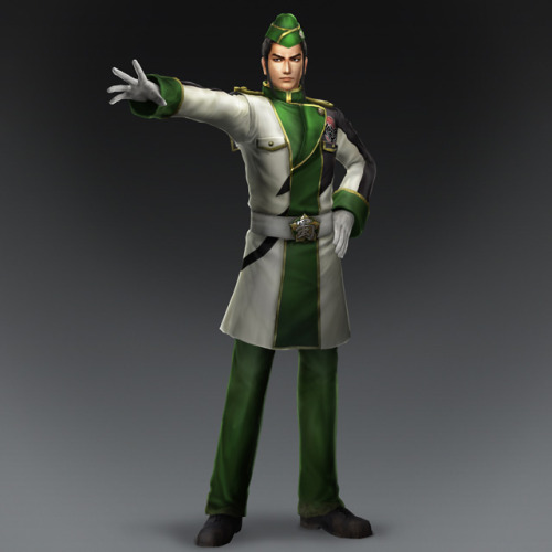 Dynasty Warriors 8 - Liu Bei, Modern Jobs DLC