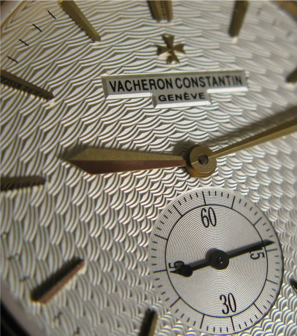 chronometerpics:  High End  - Various  Pre-planned design or are Vacheron's watchmaking skills emanating energetic waves of terrific that are effecting the dial. You decide.