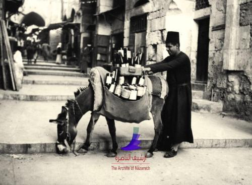 From Ramallah to Jerusalem, roaming wine seller, circa 1930. Archive.