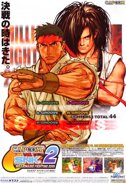 whocallednext:  Capcom vs. SNK 2: Millionaire fighting 2001   in remembrance of Kai's Ratio 4 Haohmaru. FFA ALL DAY SON!