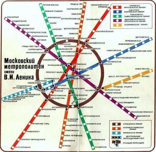fromrussiawithheart:  Moscow subway, 1980