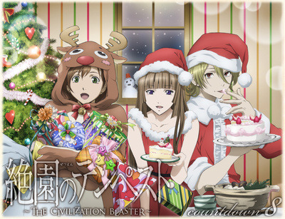 """Zetsuen no (Blast of) Tempest"" Christmas greeting art featuring Yoshino Takigawa, Aika Fuwa, and Mahiro Fuwa."