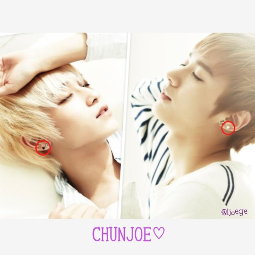 gheiforoppar:  ooooh chunjoe i see what you did there e___e