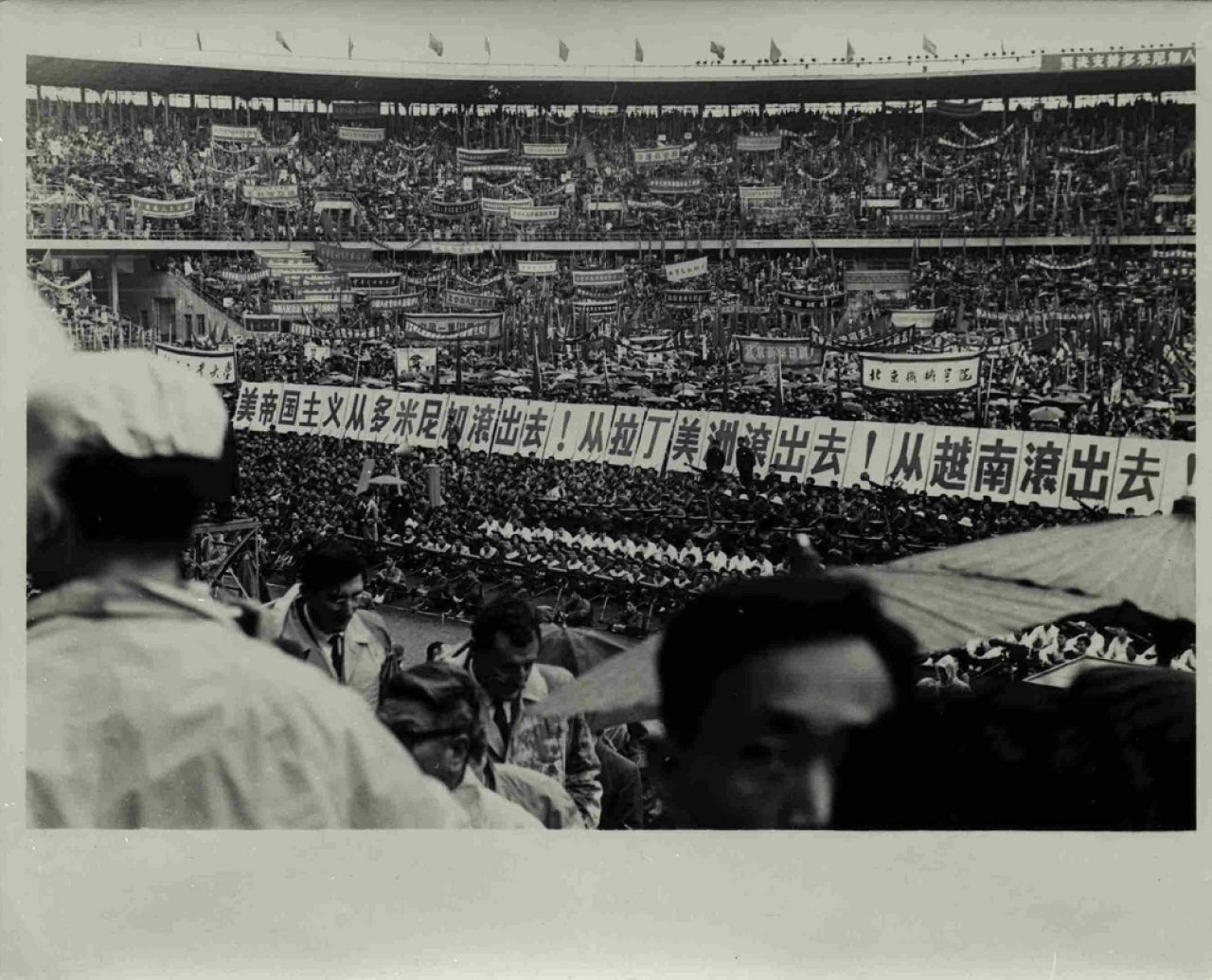 "A hundred thousand people assemble in the Peking Stadium to protest ""U.S. Aggression Against the Freedom Loving Dominican People"". Photo taken in May 1965."