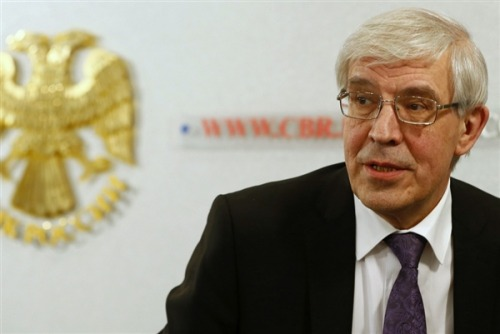 Almost $50 billion left Russia illegally in 2012, bank chief says (Photo: Grigory Dukor / Reuters) MOSCOW - Nearly $50 billion was transferred out of Russia illegally in 2012 and more than half this sum may have been controlled by a single group of people, the country's central bank said on Wednesday.  Read the complete story.