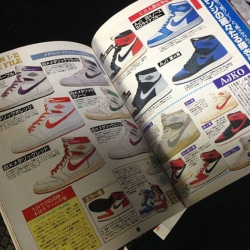 insidethebatcave:  Vintage Air Jordan 1 Catalogue